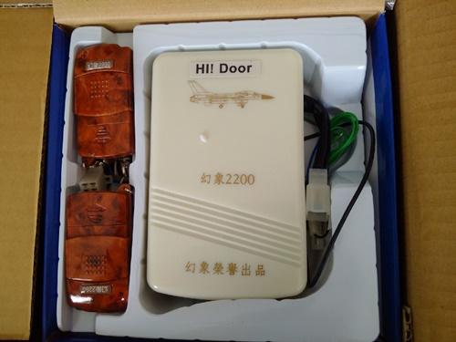 hộp điều khiển cửa cuốn